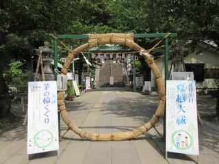 夏越茅の輪.JPG