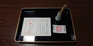 奉幣籖引き.JPG