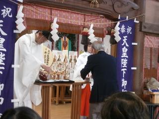改元奉告祭1.JPG