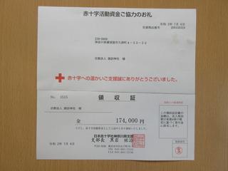 IMG_2842.JPG